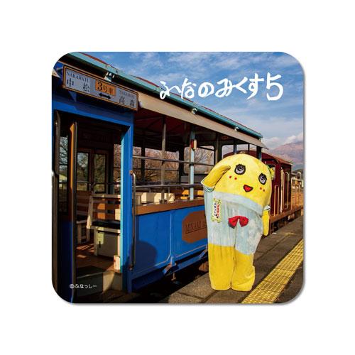 274ch.ふなのみくす5 ハンドタオル(トロッコ列車)