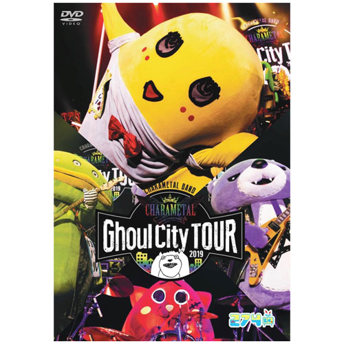【DVD】「CHARAMEL Ghoul City TOUR 2019」