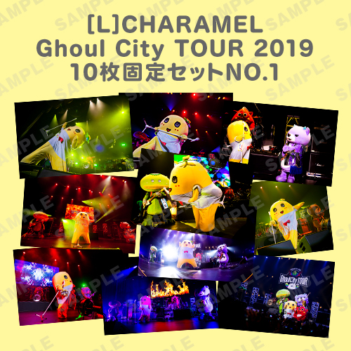 CHARAMEL Ghoul City TOUR 2019 L版10枚固定セットNO.1