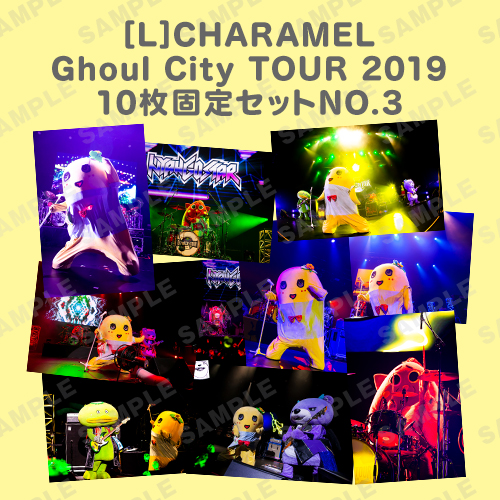 CHARAMEL Ghoul City TOUR 2019 L版10枚固定セットNO.3