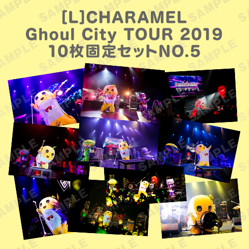 CHARAMEL Ghoul City TOUR 2019 L版10枚固定セットNO.5
