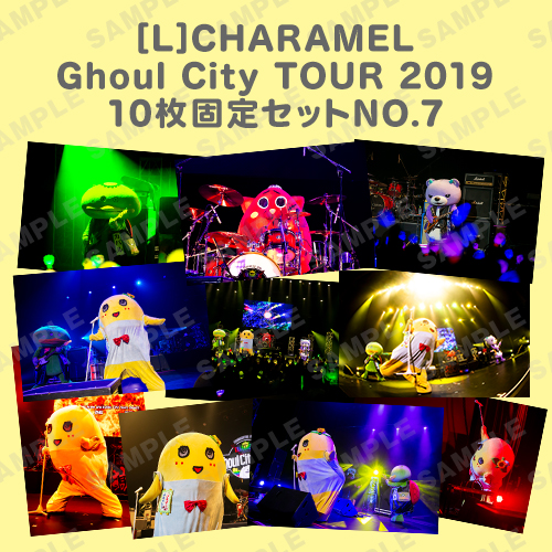 CHARAMEL Ghoul City TOUR 2019 L版10枚固定セットNO.7