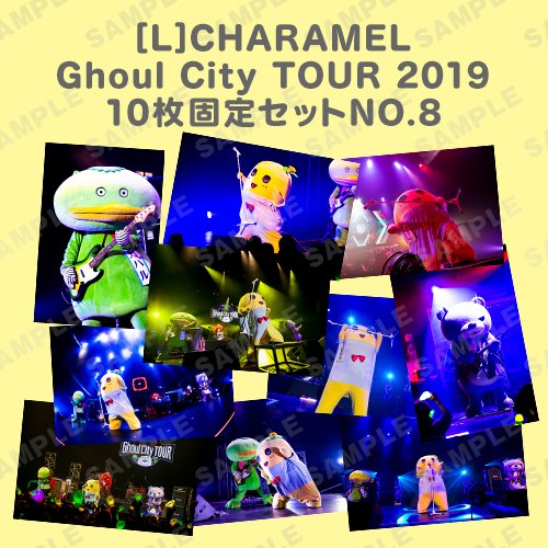 CHARAMEL Ghoul City TOUR 2019 L版10枚固定セットNO.8