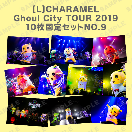 CHARAMEL Ghoul City TOUR 2019 L版10枚固定セットNO.9