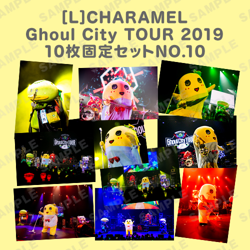 CHARAMEL Ghoul City TOUR 2019 L版10枚固定セットNO.10