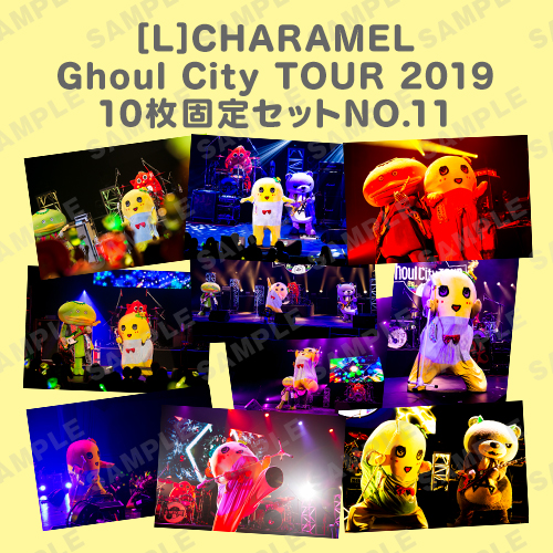 CHARAMEL Ghoul City TOUR 2019 L版10枚固定セットNO.11