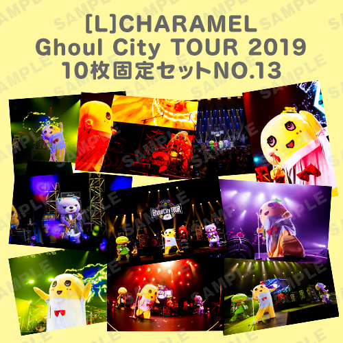 CHARAMEL Ghoul City TOUR 2019 L版10枚固定セットNO.13