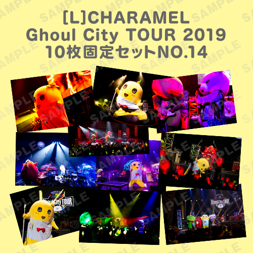CHARAMEL Ghoul City TOUR 2019 L版10枚固定セットNO.14