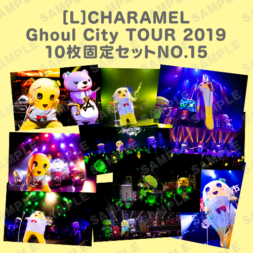 CHARAMEL Ghoul City TOUR 2019 L版10枚固定セットNO.15