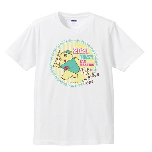 2021 ふなっしー 梨ミ Tシャツ(ホワイト)