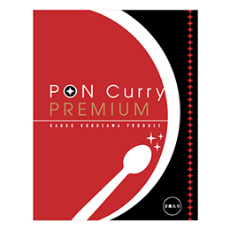 PON Curry PREMIUM(Sour Beef)