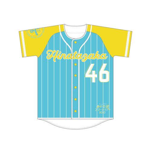 【通常配送】春の全国アリーナツアー2020 ベースボールシャツ