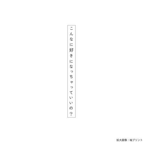 """【通常配送】""""Infinity"""" Tシャツ スカイブルー"""