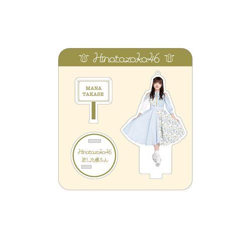 【通常配送】アクリルスタンドキーホルダー【「君しか勝たん」歌番組衣装】 高瀬愛奈