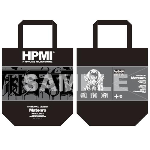 HPMI NOBIRU BAG シンジュク・ディビジョン/麻天狼