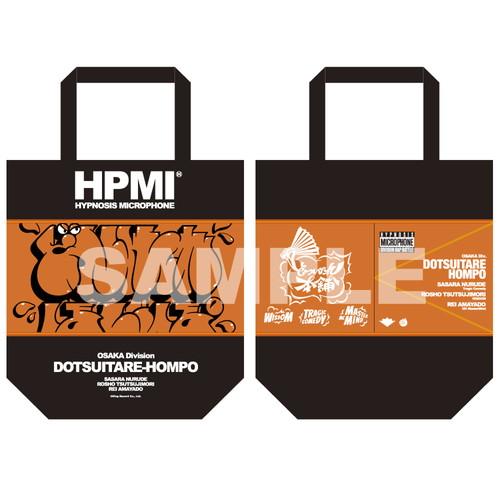 HPMI NOBIRU BAG オオサカ・ディビジョン/どついたれ本舗
