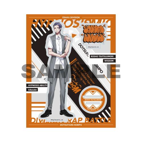 オフィシャルアクリルスタンド(Extra Wardrobe03)躑躅森 盧笙
