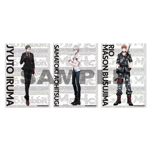 ブロマイドセット(ヒプノシスマイク-A.R.B-02) ヨコハマ・ディビジョン/MAD TRIGGER CREW