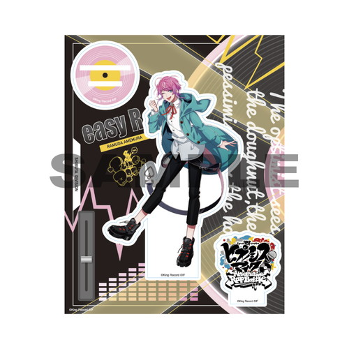 オフィシャルアクリルスタンド(ヒプノシスマイク-A.R.B-02)飴村 乱数