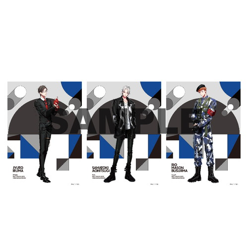 ブロマイドセット(Extra Wardrobe02) ヨコハマ・ディビジョン/MAD TRIGGER CREW
