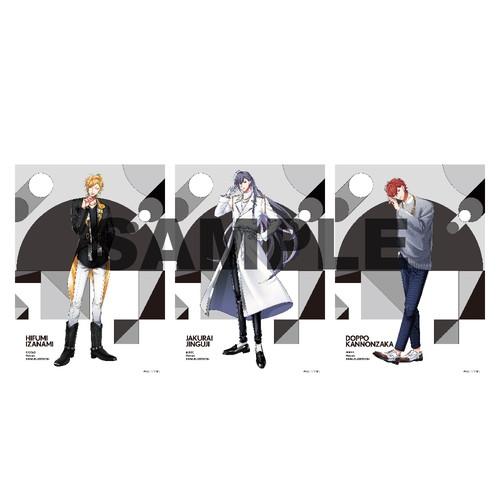 ブロマイドセット(Extra Wardrobe02) シンジュク・ディビジョン/麻天狼