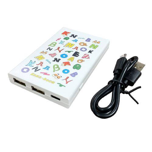 KANA-BOONのモバイルバッテリー