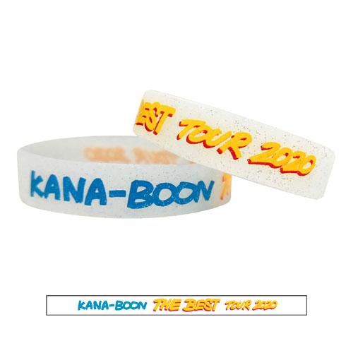 KANA-BOON THE BEST TOUR 2020 ロゴラバーバンド/スペシャルクリア