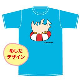 アサヒレン2度目の夏Tシャツ【アクアブルー】