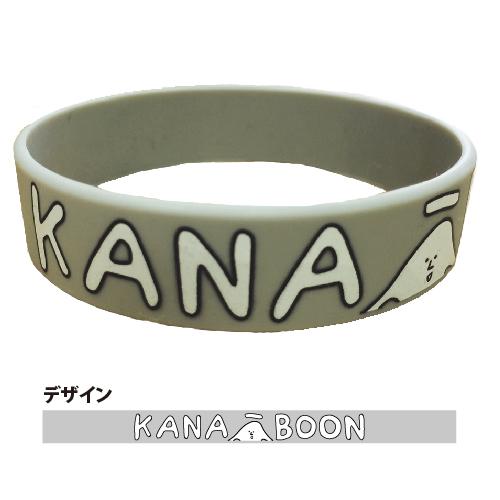 エラー | KANA-BOON OFFICIAL SHOP