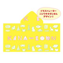 KANA-BOONがつまったフード付きタオル