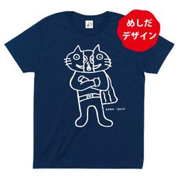 ドッペルヒーローTシャツ【ネイビー】