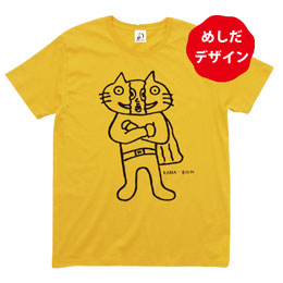 ドッペルヒーローTシャツ【イエロー】