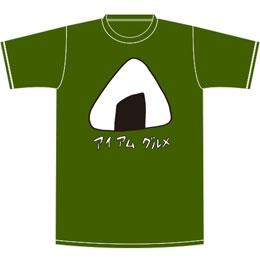 アイ アム グルメTシャツ【カーキ】