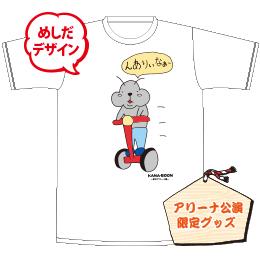 アリさんTシャツ んありぃなぁー!