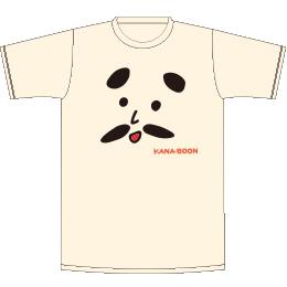 おいらのTシャツ【ナチュラル】