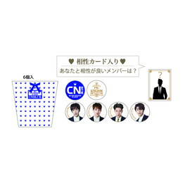 2015 FNC KINGDOM 缶バッジセット【CNBLUE】
