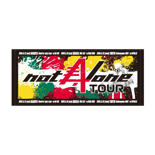 not Alone TOUR  Towel