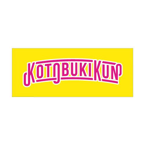 寿君 Official Towel -Yellow-