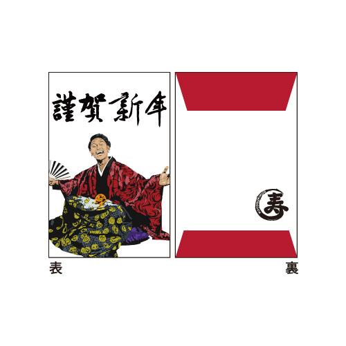 寿ぽち袋 4type.-謹賀新年ver-