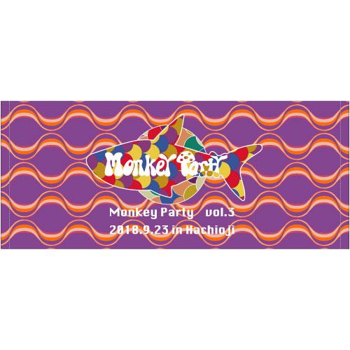 Monkey Party Vol.3 おさかなフェイスタオル -Monkey Camp会員様限定グッズ-