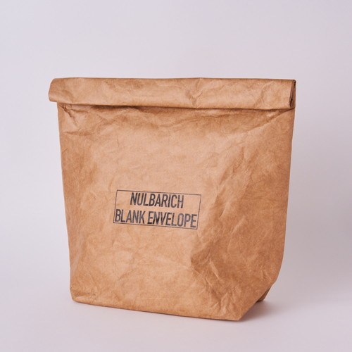 Nulbarich lunch bag