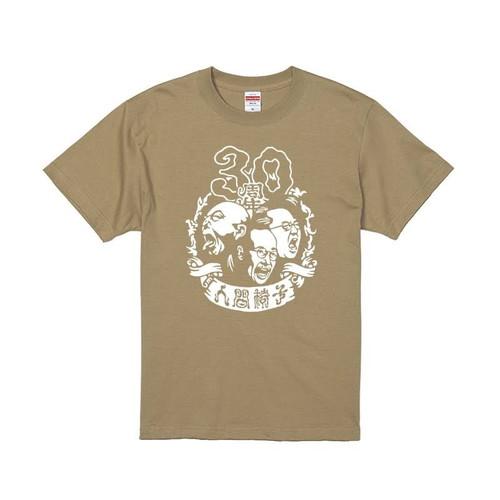 【人間椅子】ファンクラブ限定Tシャツ
