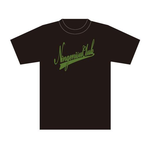【人間椅子】第15回人間椅子倶楽部の集いファンクラブ限定Tシャツ