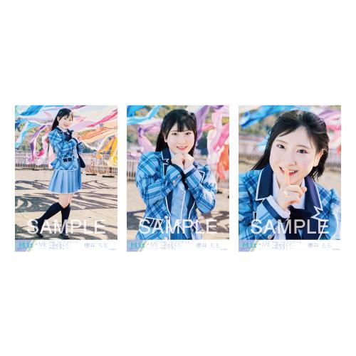 1stコンサート開催記念生写真セット(「秘密インシデント」衣装②)