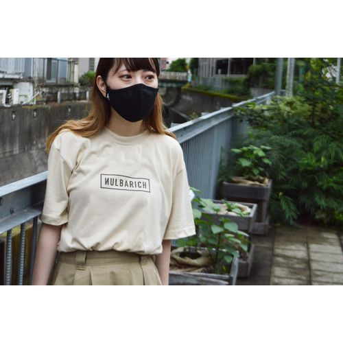 Chill In The Living Room T-Shirts/beige