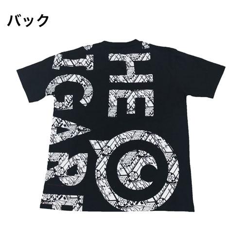 デジカモロゴTシャツ/ブラック