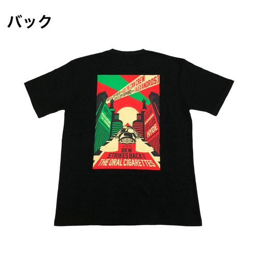 BKW STRIKES BACK ツアーTシャツ