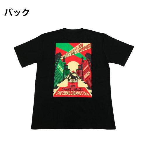 BKW STRIKES BACK ツアーTシャツ