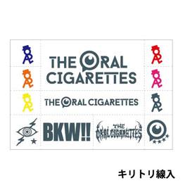 【来場者様向け】ロゴまみれボディーシール3