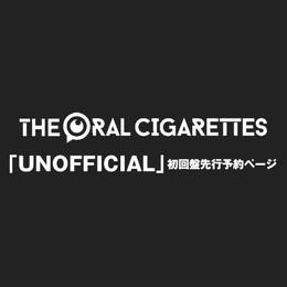 「UNOFFICIAL」初回盤先行予約ページ